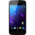 samsung-galaxy-nexus-i9250-telefon-kullanici-yorumlari