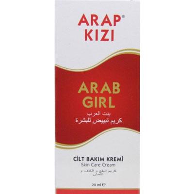 arap-kizi-kremi-kullanici-yorumlari