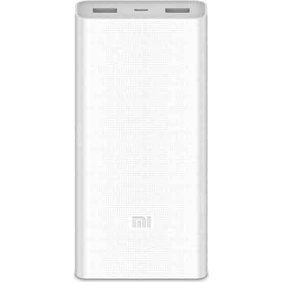 Xiaomi Taşınabilir Hızlı Şarj Cihazı 1