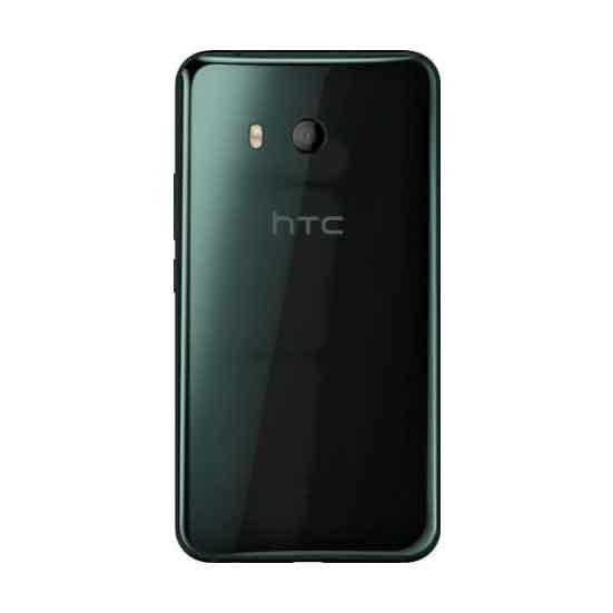 HTC U11 64 GB Cep Telefonu 2