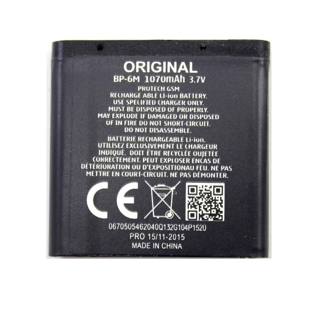 Nokia N73 Cep Telefonu Batarya Pil 2